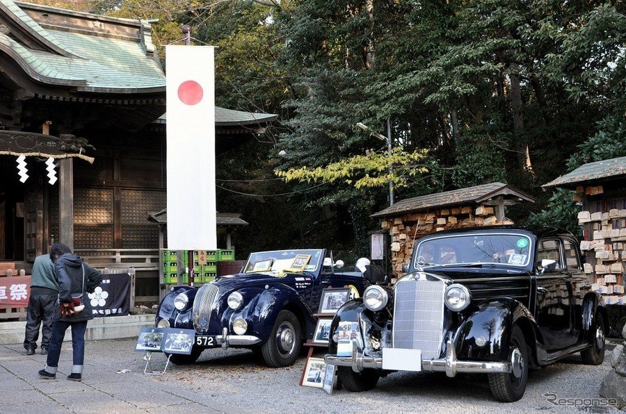 Japanese Retro car's Festival